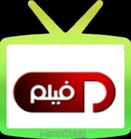 Image Result For Tv Online