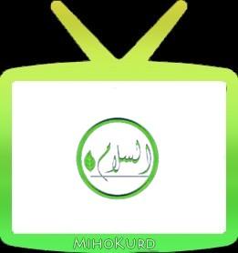 All Channels جميع القنوات قنوات عربية مباشرة
