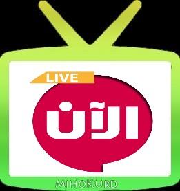 Lebanese channels    قنوات لبنانية <!--if()-->- <!--endif--> - قنوات