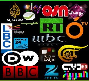 قنوات عربية مباشرة - Arabic TV Live - Free Online - ARABIC LIVE TV